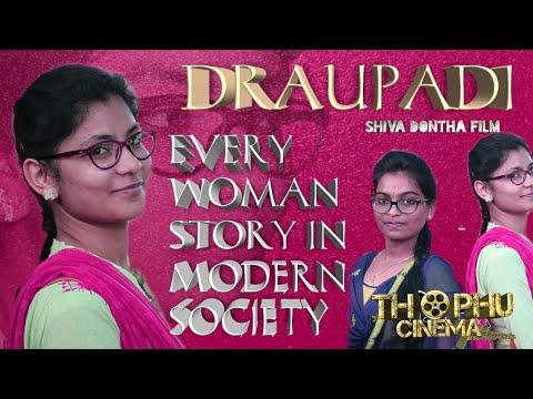 Draupadi Full Movie By SHIVA DONTHA//RAJ KUMAR MUDAVATH//SHAILAJA//KARTHIK//CHARAN NAYAK