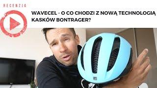 WaveCel - O co chodzi z nową technologią kasków Bontrager? Kask Bontrager XXX