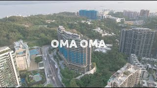 Publication Date: 2021-06-27 | Video Title: [新盤現樓航拍] 屯門掃管笏Oma Oma in So Kw