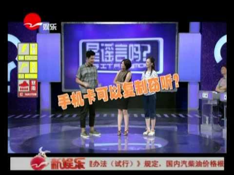 新老娘舅20130913:深爱老婆的男人为何也会移情别恋?