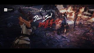 Blade & Soul Revolution Gameplay & Trailer