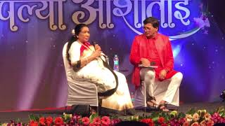 Gambar cover Asha Bhosale Interview Parle 2018