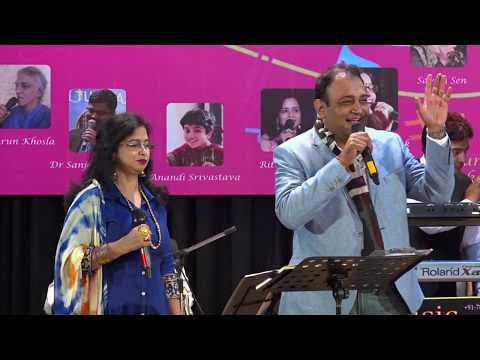 Kajrare Tere Kare Kare Naina sung by Alok Rampal and Archana Singh