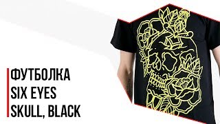 Футболка Six Eyes - Skull, Black