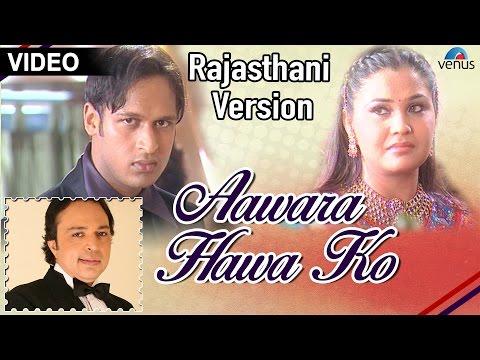Altaf Raja - Aawara Hawa Ko Full Video Song | Rajasthani Version |