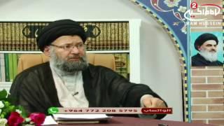 هل يجوز مقاربة الزوجة عند الاستحاضة؟، سماحة السيد ظافر الفياض الحسيني