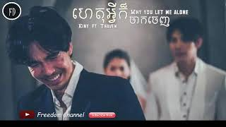 Nhạc Khmer buồn 2019