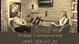 Телевизионное интервью А.Салиджанова (часть1)