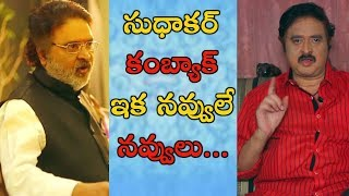 Telugutimes.net Sudhakar about E Ee Movie