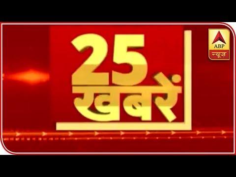Top News: Kejriwal, Tiwari, Amanatullah booked for Signature Bridge scuffle
