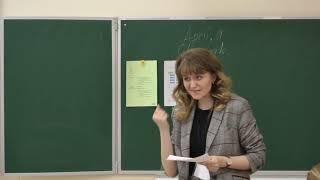 Пикалова Татьяна Сергеевна. Урок