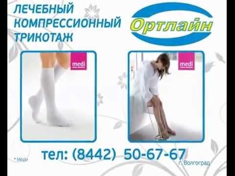 Белорусский трикотаж оптом и в розницу от производителя