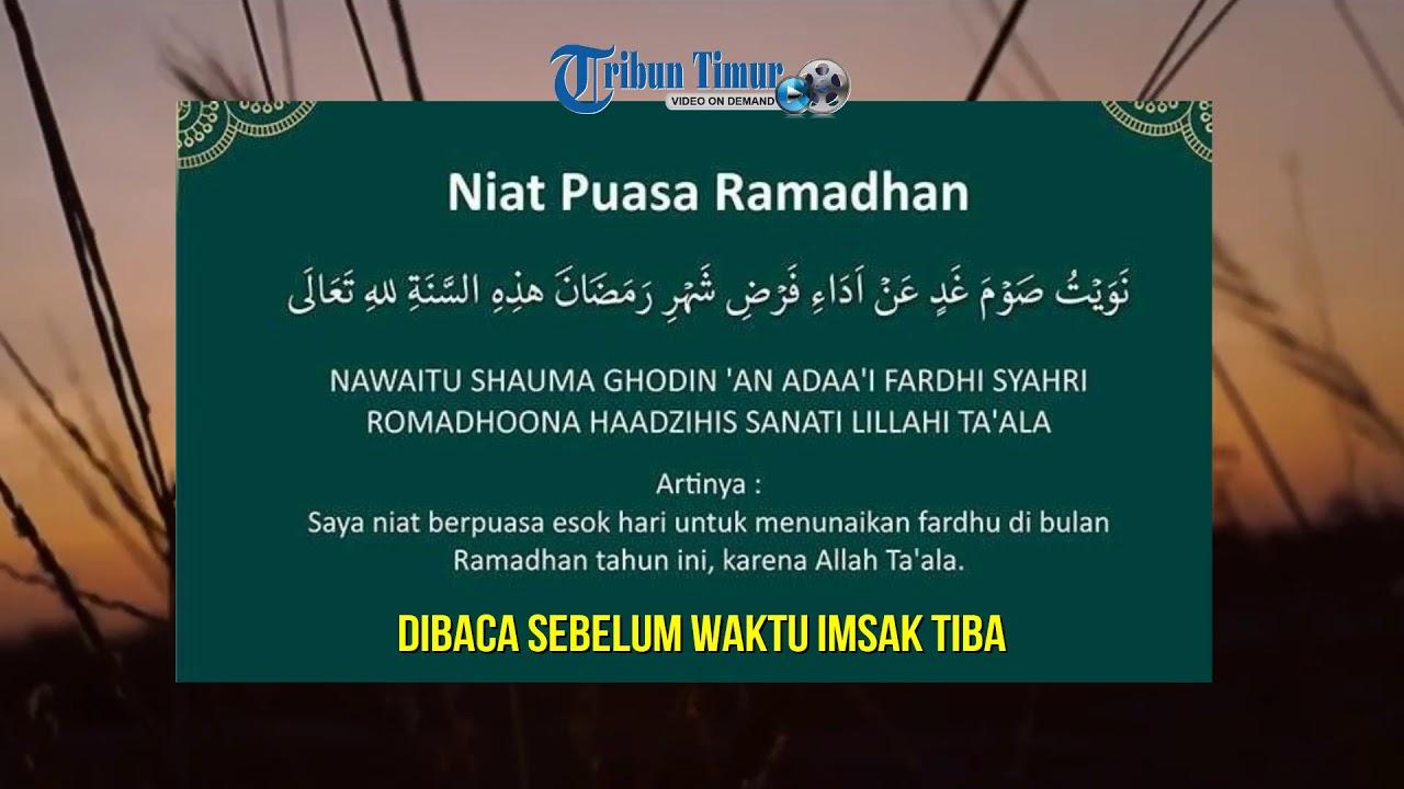 Niat Puasa Ramadhan 1440 H Dan Doa Buka Puasa Youtube