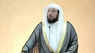 امرأة تسأل نبنيا محمد صلى الله عليه وسلم | د. محمد العريفي