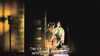 (ONIMARU) ARASHI GA OKA (1988) -AKA- WUTHERING HEIGHTS (PART 1 OF 2...