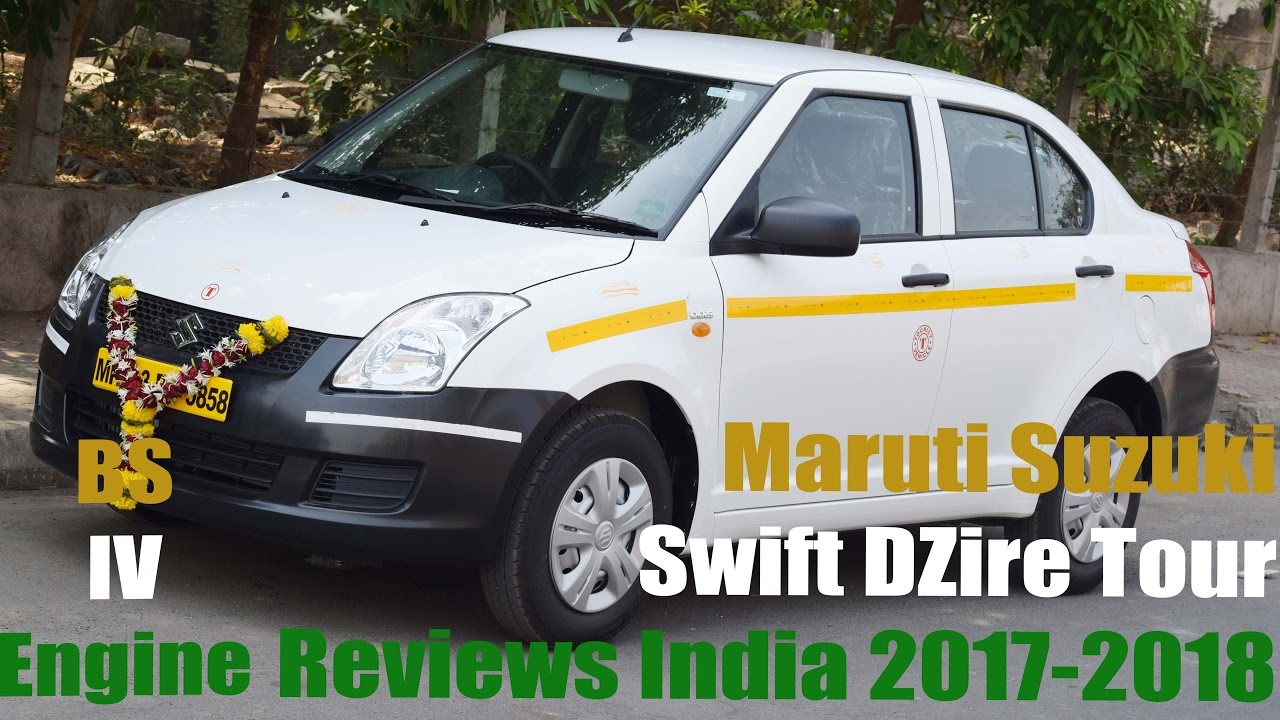 Maruti Suzuki Swift Dzire On Road Price