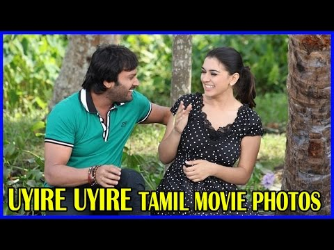 Uyire Uyire Tamil Movie Latest Posters -...