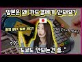 터키여자가 말하는 한국이 좋은 이유! TOP7! - YouTube