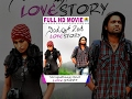Simple Aag Ond Love Story HD Full Length Movie Rakshith Shetty Swetha Srivatsav