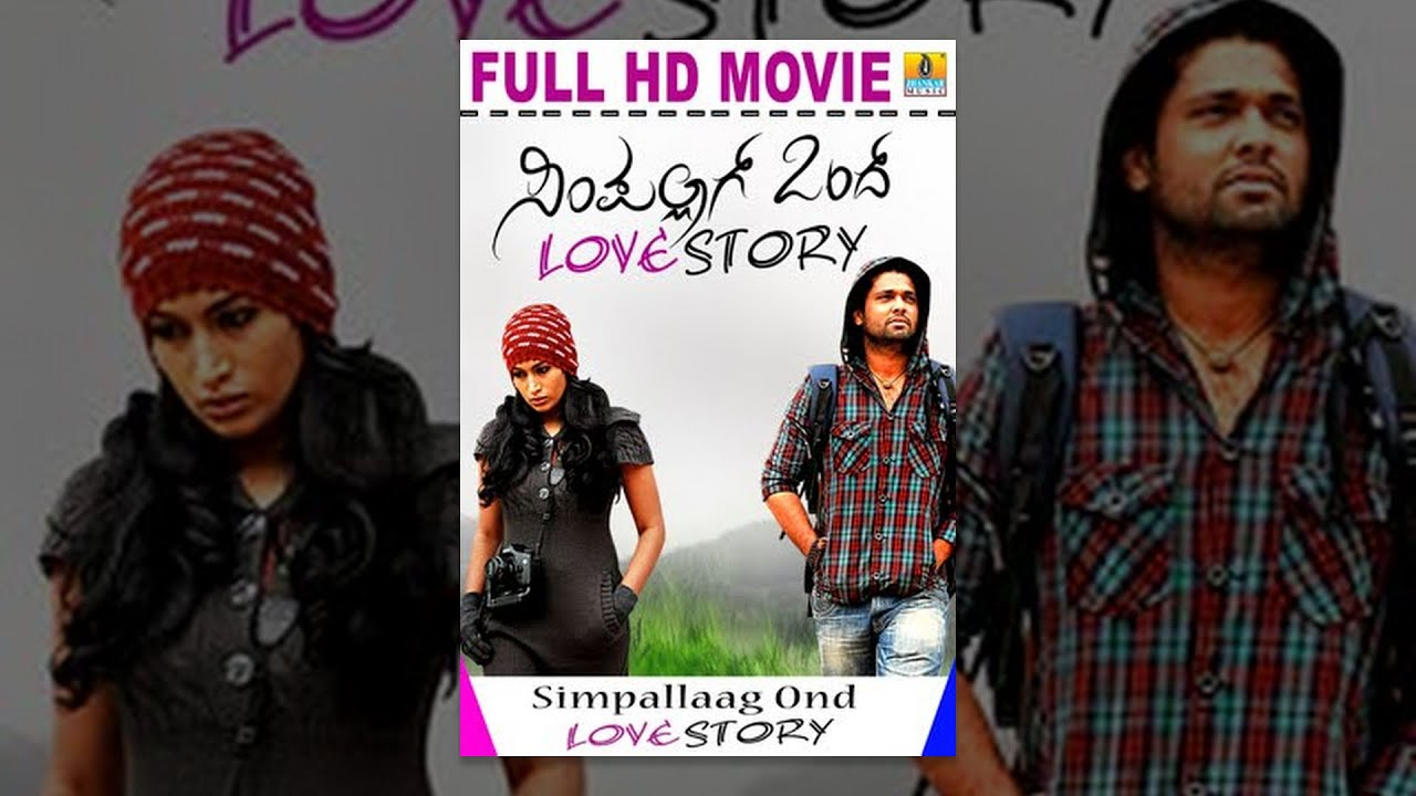 Simple Aag Ond Love Story | HD Full Length Movie | Rakshith Shetty, Swetha Srivatsav