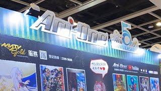 香港動漫電玩節直擊 (ACGHK)