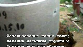 канализация из бетонных колец. http://www.3kolca.ru(Канализация из бетонных колец, септик из бетонных колец - строительство, продажа колец - http://www.3kolca.ru., 2011-02-15T19:28:26.000Z)