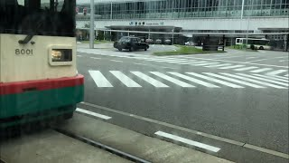 地鉄の路面電車に乗車してきました