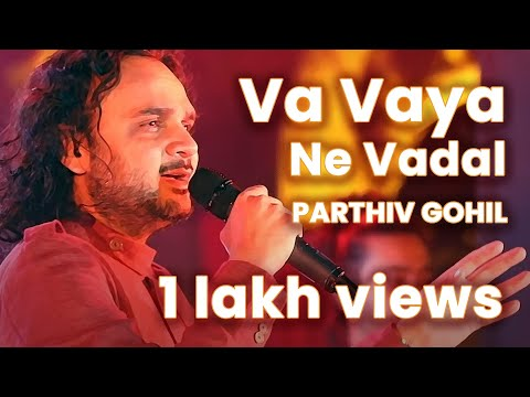 Folk Rock Rain Track  | Va Vaya Ne Vadal By Parthiv Gohil | Gujarati Garba Song
