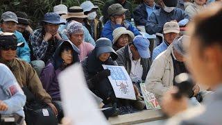 Японцы провели сидячую забастовку против военной базы США на Окинаве