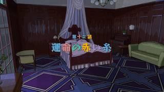 京都の制空権を寿老人と奪い合う矢三郎の背に弁天の手が伸びる。「いい...