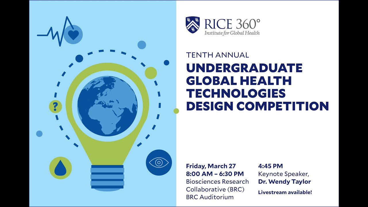 10th Annual Design Competition