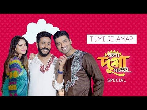 Tumi Je Amar   Bolo Dugga Maiki   Ankush   Nusrat   Raj Chakraborty   Sangeet Bangla