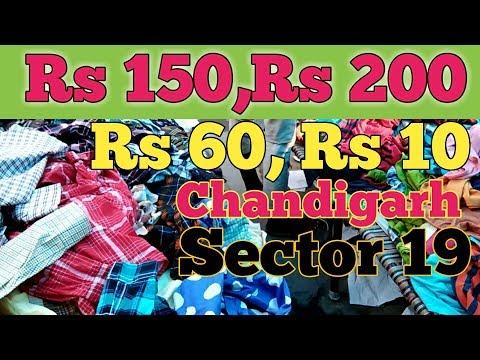 10725407c30 sadar bazar market chandigarh || sector 19 c market chandigarh || clothes  market chandigarh || 2018 - YouTube