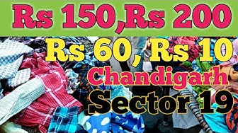 sadar bazar market chandigarh || sector 19 c market chandigarh || clothes market chandigarh || 2020