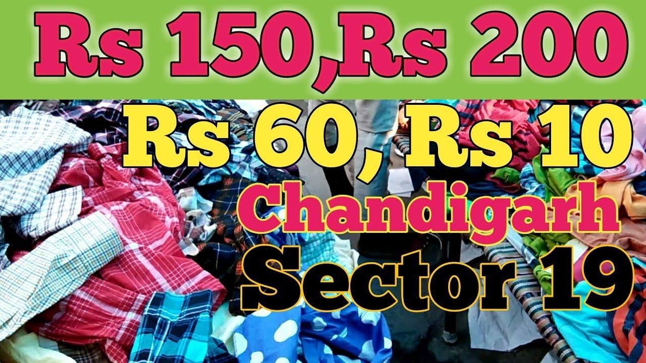 288d7d18daa #sadarbazarmarketchandigarh #sector19cmarketchandigarh  #clothesmarketchandigarh