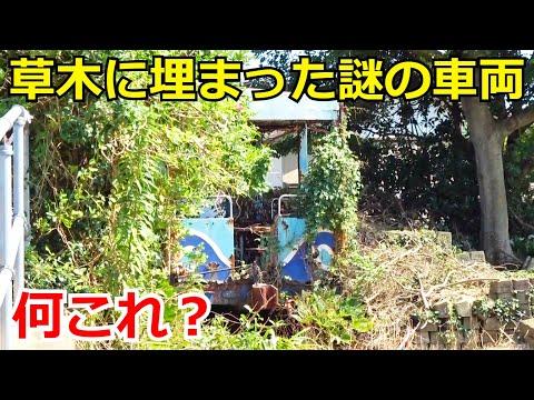 【謎の車両とローカル線にある複線踏切】銚子電鉄乗り鉄旅【2/3】