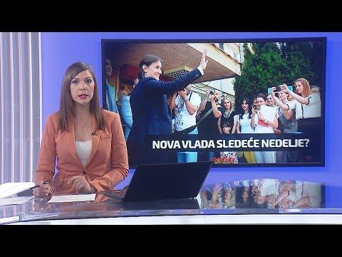 Dnevnik u 19 / Beograd / 16.6.2017