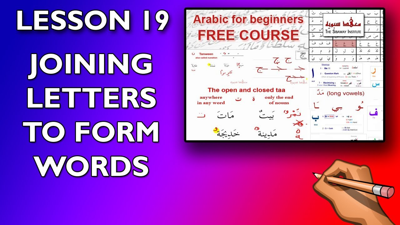 arabic for beginners lesson 19 joining letters to form words youtube