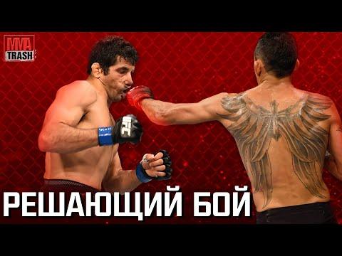 🔥ТОНИ ФЕРГЮСОН VS БЕНЕИЛ ДАРИУШ | ПОСЛЕДНИЙ ШАНС | UFC 262 | РАЗБОР ТЕХНИКИ ОТ MMATRASH