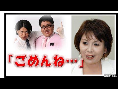 M-1 上沼恵美子「ブチ切れ公開処刑」の裏側!マヂラブ「マジで感謝してます!」