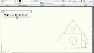 Контекстная вкладка «Многострочный текст» в AutoCAD (38/45)