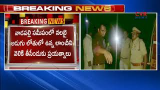 23 Missing As Boat Capsizes In Godavari River | Rescue Operations Underway | CVR News