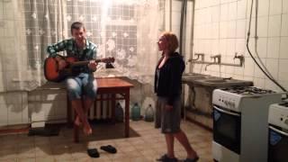 �������� ���� Би-2 и Юлия Чичерина – Мой Рокн-Рол cover ������