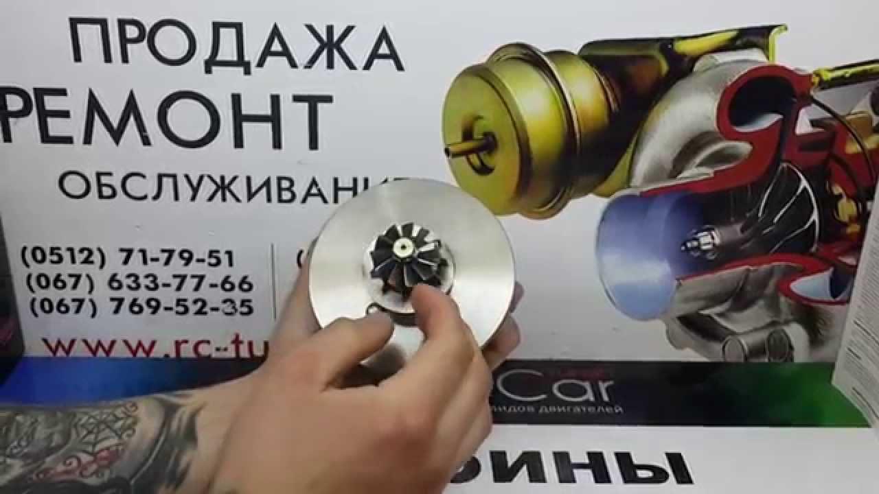Картридж турбины, Kia Cerato 1.6 CRDi , Hyundai GETZ 1.5