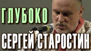 �������. ������ ��������� (Sergey Starostin), �����, �����. ��������-���� � ���������� ������ ���̻