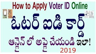 How to apply Voter  d card online Telugu 2019