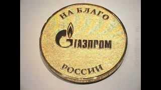 Монеты медали из золота и серебра 1 кг производство. GoldBars.ru(, 2015-04-22T07:25:51.000Z)