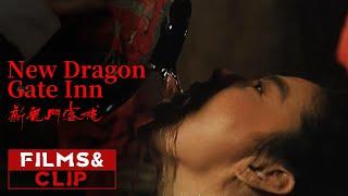 《新龙门客栈》/ New Dragon Gate Inn  周淮安莫言情愫悸动 乱世莫诉儿女情 | 张曼玉 / 林青霞 / 梁家辉 / 甄子丹 | Movie Clip - YouTube
