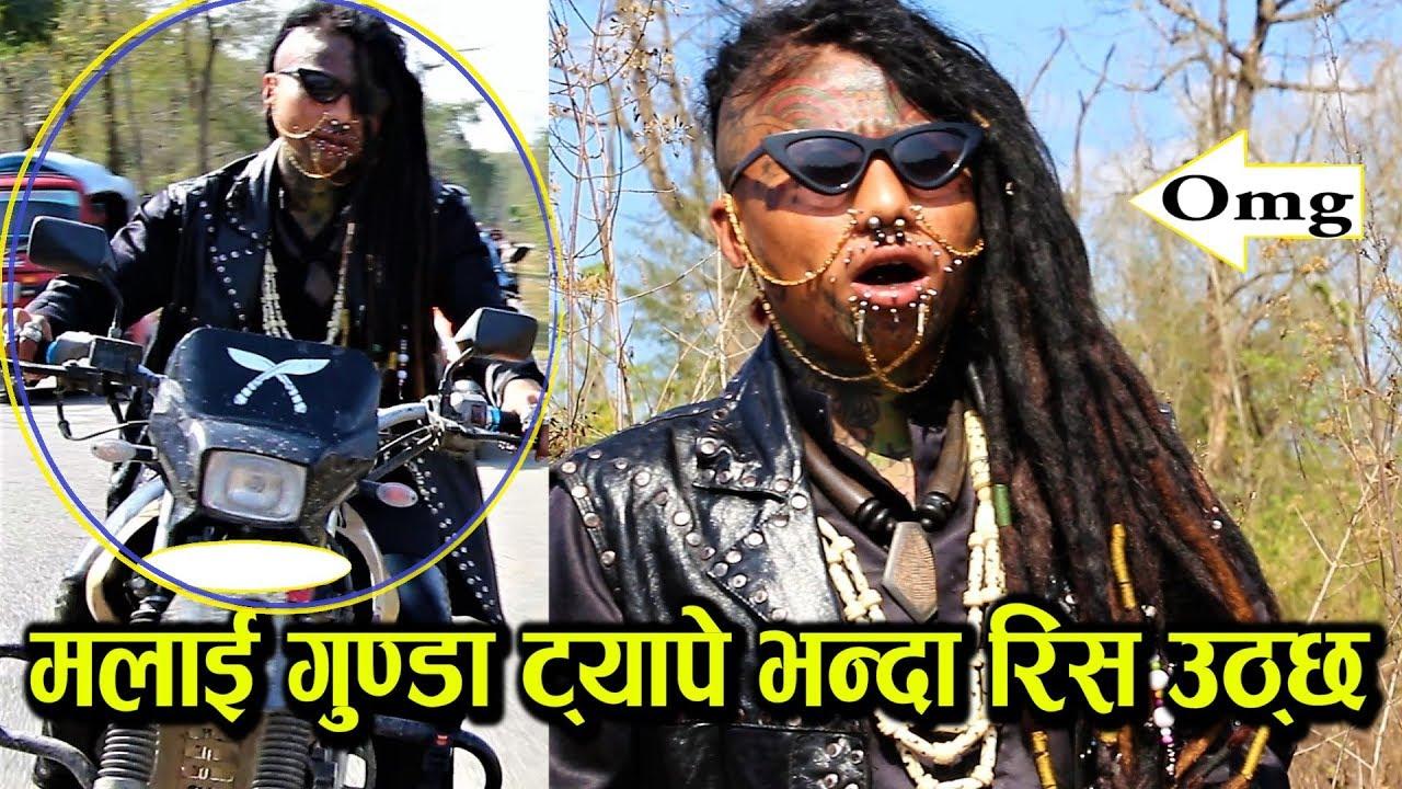 प्रहरीहरुले मलाई धेरै पटक  समातेको छ ! तर म  गुण्डा ट्यापे होईन - Phursang Bomjan  Chitwan Tandi