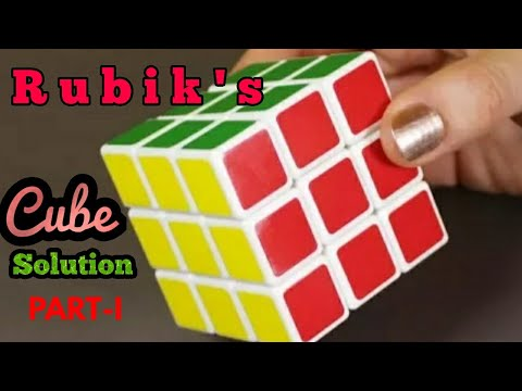 How To Solve Rubik's Cube : First Level : L by L Method: Bengali Tutorial